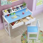 學習書桌 實木兒童學習桌小學生書桌可升降小孩作業桌家用課桌寫字桌椅套裝 童趣屋 JD