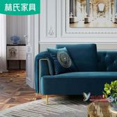 L型沙發 美式輕奢沙發小戶型藍色L型客廳貴妃布藝沙發整裝RBC1KL型沙發T 2色