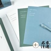 青春有你 同學錄畢業紀念冊盒裝留言冊學生國小國中畢業【君來佳選】