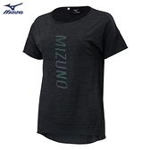 MIZUNO 女裝 短袖 上衣 慢跑 路跑 吸汗快乾 炫光燙印 黑【運動世界】J2TA020409