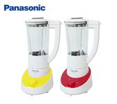 【Panasonic 國際牌】1300ML果汁機 MX-XT301 (紅/黃兩色)