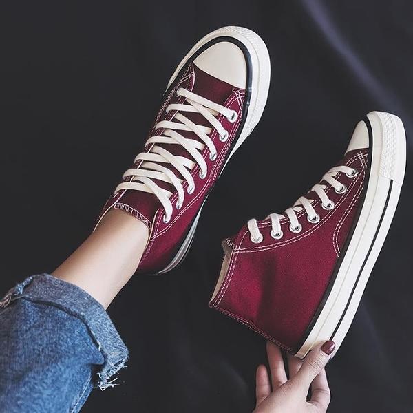 高筒鞋女 少女心鞋子女學生百搭ulzzang帆布鞋女鞋2020新款春季高筒忘羨鞋