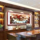 鴻運當頭國畫山水畫客廳背景牆風水靠山招財辦公室字畫裝飾 掛畫MBS「時尚彩虹屋」