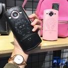 美圖T8S手機殼皮質全包軟殼防摔個性創意保護套【英賽德3C數碼館】