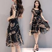 大尺碼洋裝夏季新款韓版顯瘦大碼印花時尚氣質A字連身裙 mc10503『愛尚生活館』
