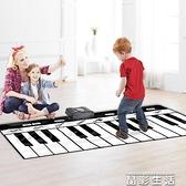 電子琴兒童腳踏電子琴跳舞腳踩鋼琴毯男孩女孩寶寶益智禮物樂器音樂玩具LX 晶彩