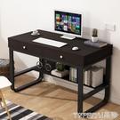 電腦桌電腦桌臺式桌家用簡約現代單人小型多功能學生寫字臺臥室簡易書桌LX 晶彩 99免運