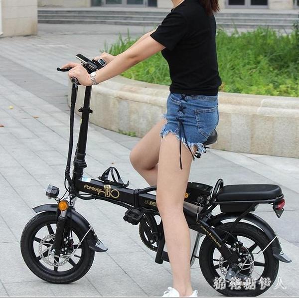 折疊電動自行車代駕鋰電池電瓶代步單車小型新款助力女腳踏車 PA12766『棉花糖伊人』