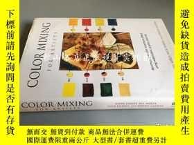 二手書博民逛書店Mixing罕見for Artists: Minimum col