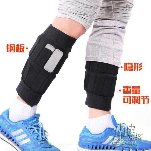 沙袋綁腿跑步負重裝備隱形鋼板可調節沙袋負重綁手鉛塊負重綁腿 自由角落