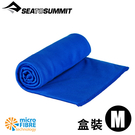 【Sea to Summit 澳洲 口袋型抗菌快乾毛巾《盒裝/豔藍》】STSAABPOCT/速乾毛巾/快乾毛巾
