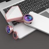 【Love Shop】rk30單反手機鏡頭 三合一外置手機補光燈鏡頭 手機自拍補光