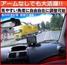 衛星導航車架沙包架支架車用布質防滑四腳座...