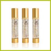 雪漾晶潤 金箔美容液 3瓶 送 玫瑰膠原蛋白2盒