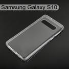 【ACEICE】氣墊空壓透明軟殼 Samsung Galaxy S10 (6.1吋)
