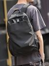 後背包 後背包男背包簡約時尚潮流大容量休閒旅行電腦包輕便大學生書包 suger