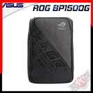 [ PC PARTY ] 華碩 ASUS ROG BP1500G 電競背包 (15.6吋)