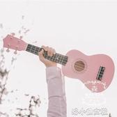 尤克里里 嬰兒粉色櫻花琴尤克里里烏克麗麗初學者入門女可彈小吉他擺飾 快速出貨YJT