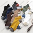 襪子男士並線純色短襪春夏季薄款透氣低幫ins潮吸汗復古運動短筒