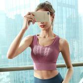 運動內衣運動內衣女防震跑步聚攏定型美背文胸罩外穿健身房瑜伽背心式bra-大小姐韓風館