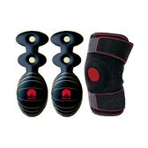 第二代智慧鞋墊(6雙)+日行千里頂級護膝(1個)_盛竹如李興文強力推薦