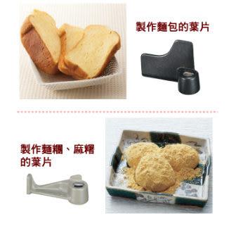 結帳特價(6150元含運)【國際牌☆PANASONIC】台灣松下☆微電腦製麵包機《SD-BMS105T》