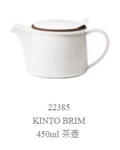 金時代書香咖啡 KINTO BRIM 450ml 白色茶壺 KINTO-22385-WH