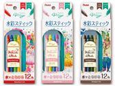 【金玉堂文具】飛龍 Pentel Vistage 全芯水溶性漸層水彩色鉛筆(12色) 共3款
