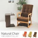 北歐 和室椅 椅墊 沙發【M0052】希伯恩升降單人無段和室椅(咖啡色) 完美主義