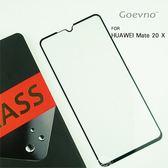 Goevno HUAWEI Mate 20 X 滿版玻璃貼 黑色 全屏 滿版 鋼化膜 9H硬度 保護貼