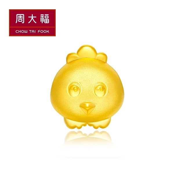 幸福小雞黃金路路通串飾/串珠 周大福 萌Q生肖系列