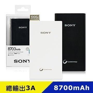 【新風尚潮流】SONY 8700mAh 極輕巧掌上行動電源 USB雙輸出 行動電源 壓克力 防刮設計 CP-V9
