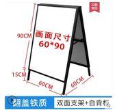 廣告牌海報架 戶外防風展示架KT板雙面鐵質a型展架折疊立式落地式 mks免運