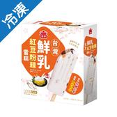 義美台灣鮮乳紅豆粉粿雪糕320G【愛買冷凍】