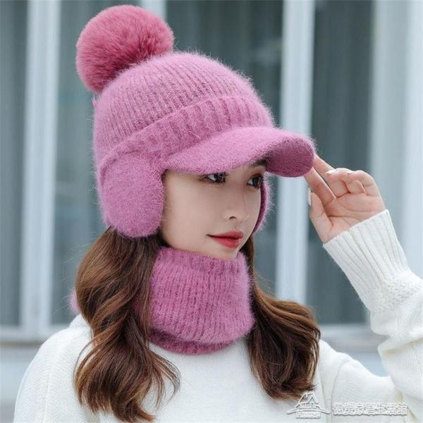擋風帽 帽子加絨加厚針織帽時尚騎車保暖防風毛線套帽護耳【快速出貨】