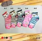 【YT店】(9~12歲)KLS條紋圖案襪子/短襪/止滑襪/童襪【台灣製MIT】A288