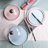 水果盤試吃盤 帶蓋蛋糕盤子圓形蛋糕罩 甜品台展示架麵包展示托盤【極有家】