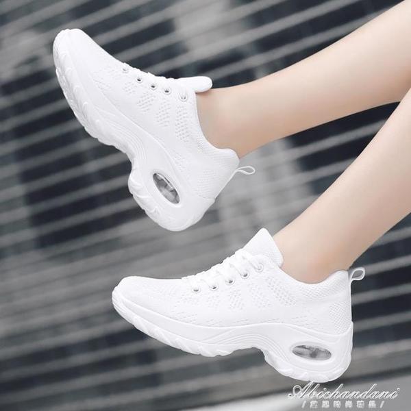 白色回力女鞋跑步運動鞋春夏季網面透氣學生休閑鞋氣墊旅游鞋單鞋 黛尼時尚精品
