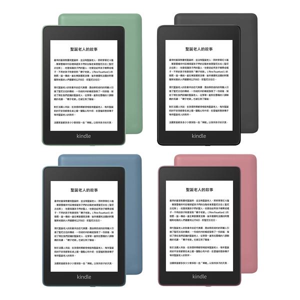 【免運+3期零利率】全新 Amazon Kindle paperwhite 4 亞馬遜電子書閱讀器 6英寸 32GB大容量