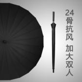雨傘24骨男士長柄雨傘大號雙人三人超大抗風長把黑色直 朵拉朵YC