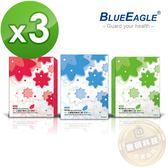 【醫碩科技】藍鷹牌NP-3DN*3台灣製全新美妍版成人立體防塵口罩4層式超高防塵率 50入*3盒免運