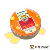 京都念慈菴 枇杷潤喉糖金桔檸檬味 60g鐵盒裝