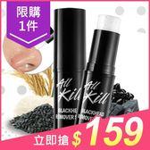 【限購1】韓國RiRe 去黑頭粉刺清潔棒(10g)【小三美日】$189