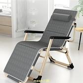 折疊床單人午休午睡神器兩用辦公室家用躺椅子便攜多功能小床 快速出貨