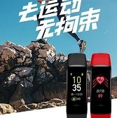 快速出貨智慧手環5s睡眠多功能運動男女蘋果安卓藍芽防水