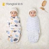 睡袋 童泰新生嬰兒睡袋秋冬款包巾被防驚跳襁褓寶寶抱被初生防驚嚇春夏 夢藝