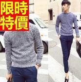 毛衣日系風格-素色百搭型男針織衫2色61l87[巴黎精品]