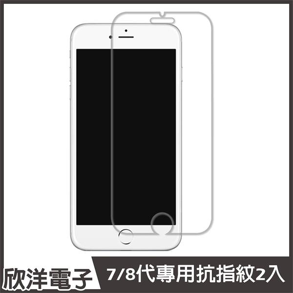 卡古馳 iPhone7/8強化高清防指紋半版玻璃貼超值2入/保護貼/螢幕貼/Apple