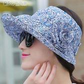 沙灘帽 遮陽帽防曬帽子女夏天碎花空頂防曬帽戶外防紫外線女士沙灘「Chic七色堇」