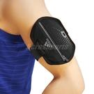 adidas 臂套 Run Arm Pocket 男女款 健身房 慢跑 臂袋 手機孔 耳機 收納 反光 黑【PUMP306】 W63842